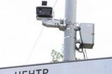 На дорогах завтра заработают еще 20 камер