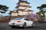 Японская утонченность. Как это видят в Bentley