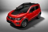 Новый Fiat за $8800 уже в продаже