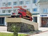 Как в Украине воссоздали легендарную пожарную машину