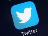 Твиттер тестирует профессиональные профили для бизнеса