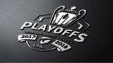 Э-Э представила официальный логотип плей-офф