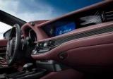 Флагманский седан Lexus LS нового поколения получит «умный» руль