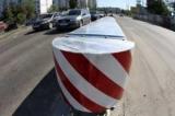 В Киеве установили вторую демпферную систему
