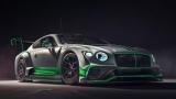 Bentley готовит их купе Continental GT3 второго поколения